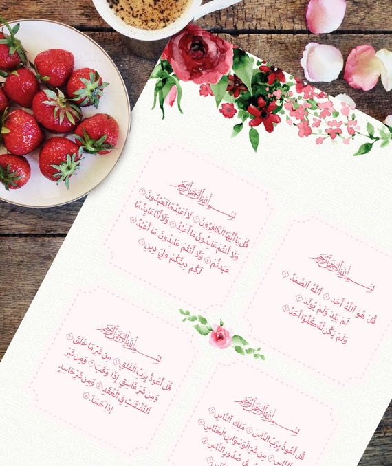 4 Quls Arabic Calligraphy Floral Pattern A3 Instant