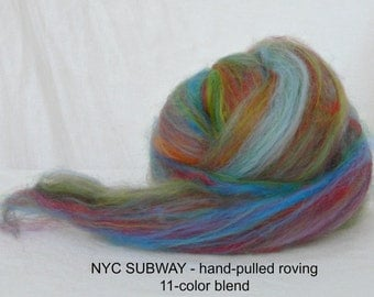 NYC SUBWAY   - 66g/2.3oz hand-pulled fiber blend