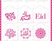 Pochoirs de Eid - pochoir de cookie ramadan kareem, cupcake, gâteau, Allah, eid al adha eid décoration de ramadan de cadeau