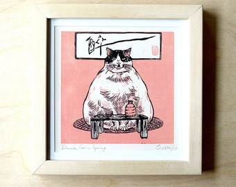 "Woodcut Print ""Drunk Cat in Spring"""
