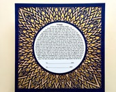 Papercut Ketubah Helios - Sun Rays With Metallic Gold Backing