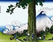 Mishima Pass in Kai Province - From the series Thirty-six Views of Mount Fuji - 冨嶽三十六景 甲州三嶌越, Ukiyo-e woodblock print.