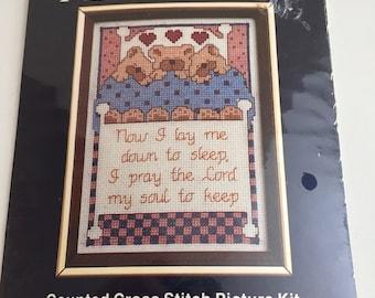 "Mini Decor counted Cross Stitch ""Child's Prayer"", 5"" x 7"", Unopened"