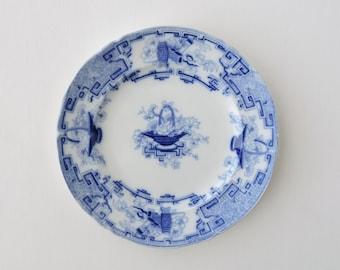 Vintage Imari Style Plate, Blue and White Transfer Plate, Arita Porcelain, Basket Japan Plate, Japanese Plate, Old Oriental Decorative Plate