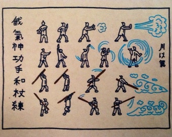 Avatar Bending Scroll