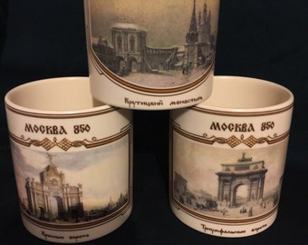 Three Beautiful Porcelain German Coffee Cups featuring: Kpachble Bopota, Kpythukhh Mohactblpb, & T. Bopota; Mockra 850;