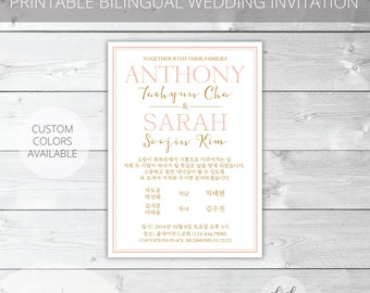 Blush/Gold Printable Wedding Invitation Set | Bilingual | Sarah Collection | Korean/English | Custom Colors Available