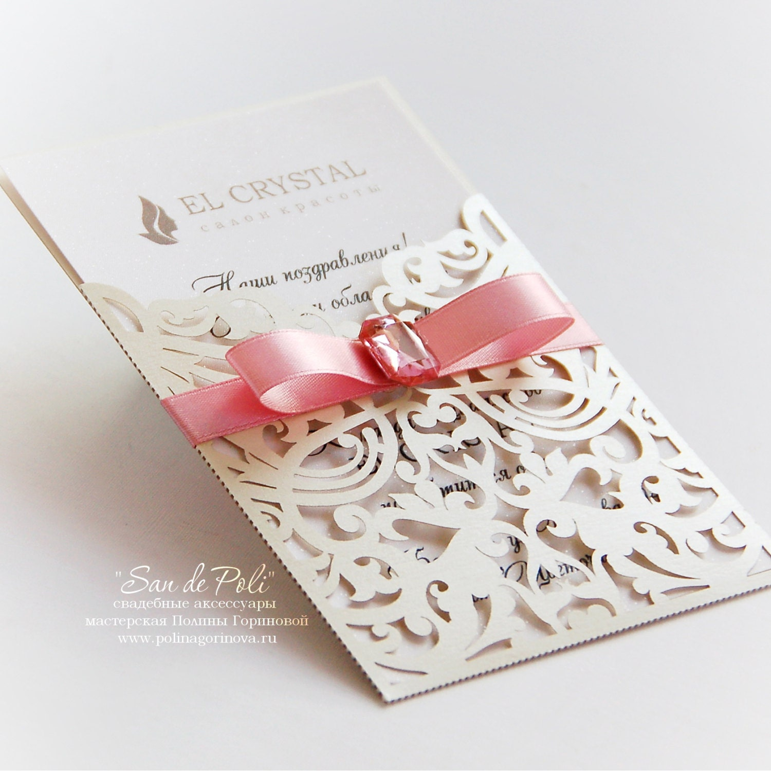 How To Make Wedding Invitations With Cricut for beautiful invitations layout