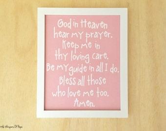 God in heaven hear my prayer. Printable scripture art for kids. Christian nursery art printable. Children prayer art. Instant Download 11x14