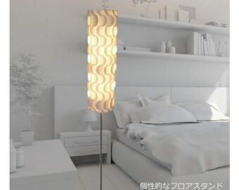 FLOOR LAMP JK171L Contemporary Modern Lighting Home Decor Design Elegant Living