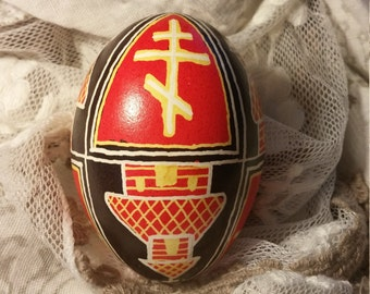 Pysanka - Church