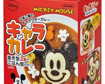 Disney Mickey Mouse Mold For Rice[B015IPYN7M]