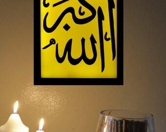 God is Great 3D wax painting led light lamp Allah Akbar