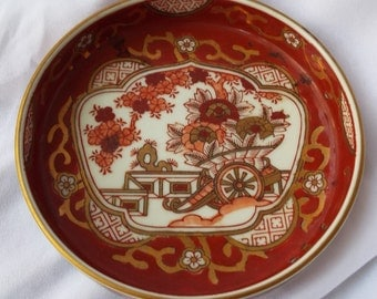 Vintage Gold Imari Red Gold Asian Chinoiserie Dish