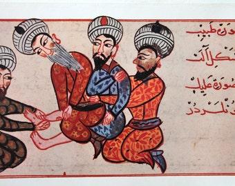 Turkish medical vintage repro print / 1960s medical Lederle symposium ad / retro modern medicine / Charaf ed-Din medieval surgical art print