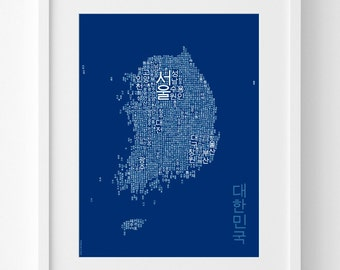 South Korea Map in Korean – Typographic Map in Hangul – Wall Art – Korean Print – Map Gift – 30x40cm or 50x70cm Poster – In Many Colours