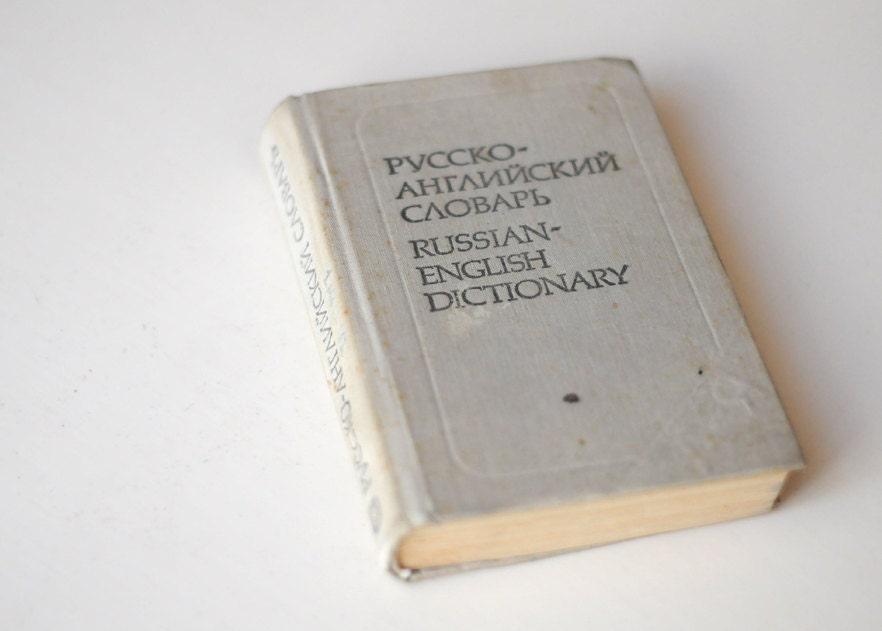 Interesting Whoa This Russian Grammar 15