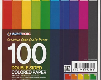 100  Sheets 15cm Double Sided Origami Paper