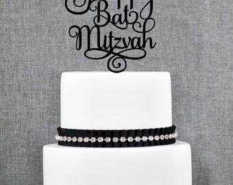 Happy Bat Mitzvah Cake Topper, Elegant Bat Mitzvah Topper, Mitzvah Cake Topper, Jewish Celebration Topper- (T241)
