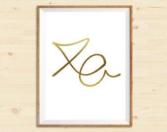 XO Shares xoxo Gold Foil   Watercolor art print   Wall decor   Home decor   Watercolor digital art   Wedding gift   Gift idea