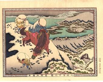"Japanese Ukiyoe, Woodblock print, Katsushika Hokusai, ""Deadlocking travelers with a heavy snow in the Echigo district"""