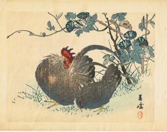 """1913, Japanese Woodblock print, antique, Kobayashi Gokyo, """"Fowl"""""""