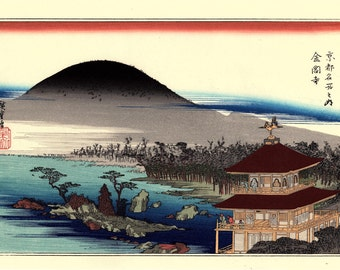 "Japanese Ukiyoe, Woodblock print, antique, Hiroshige, ""The Temple of the Golden Pavilion (Kinkaku-ji)"""
