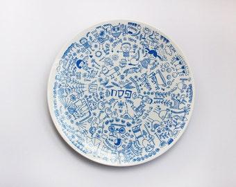 Illustrated Seder Plate.