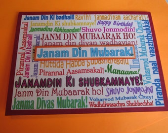 Birthday Card made in the different languages of INDIA, Happy Birthday and on the inside Celebrate.