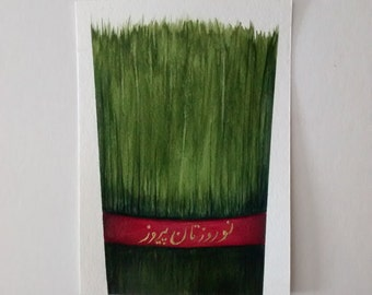 Norooz Card, Watercolor Painting, Sabzeh, Haftseen, Norooz, Nowruz, made in canada, Persian New Year