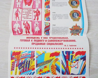 USSR labor vintage banner, working people soviet poster, proletariat placard