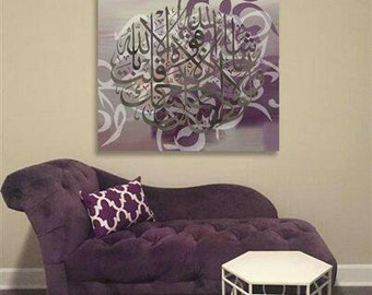 original art print Arabic calligraphy Islamic wall art decor available in poster and canvas  #338