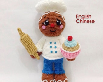 PATTERN - Gingerbread Baker - Crochet Pattern, pdf