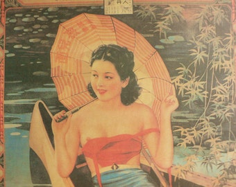 Vintage Oriental advertising poster repro 1930's poster lady in boat