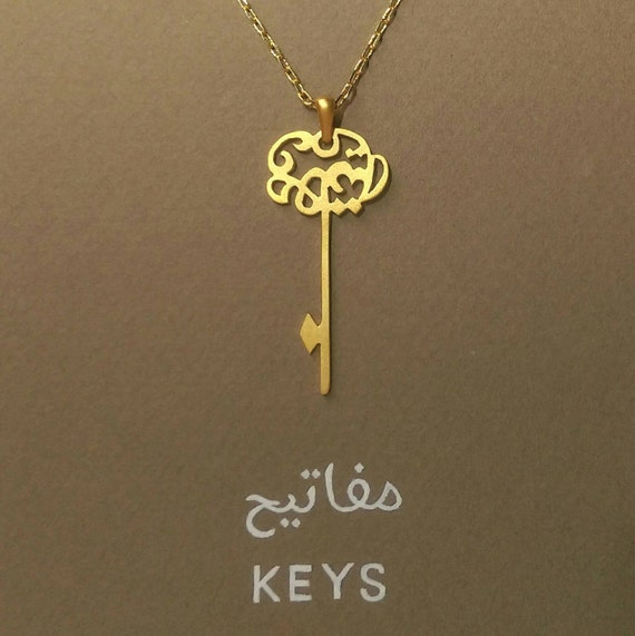 Keys pendant in arabic letter k18 gold plated brass unique for Arabic letter necklace
