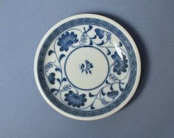 "Old Japanese porcelain plate 4 3/4"" marked ""高峰""DSC_00880"