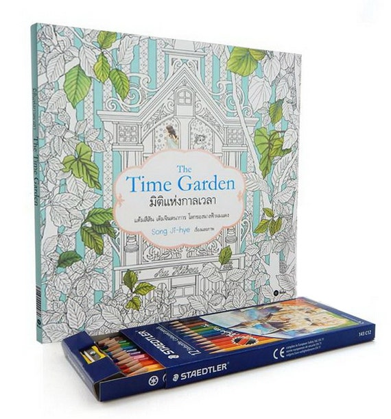 THE TIME GARDEN Adult Coloring Book Song Ji Hye