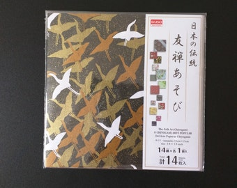 Japanese Yuzen Chiyogami Paper Pack - 15 x 15 cm square - 14 differenrt patterns