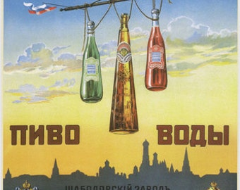 Vintage Ad 24x36 Poster Beer & Soft Drinks by Shabolovsky Brewery Russia 1910