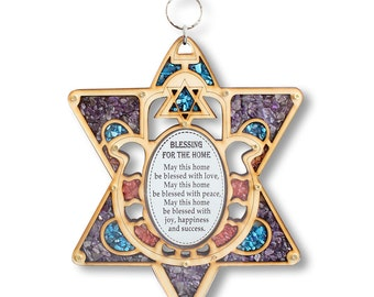Jewish Wooden Star of David Wall Decor with Simulated Gemstones - Blessing for Home