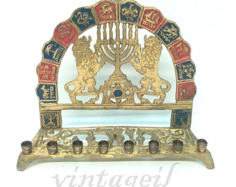 collectible Vintage brass Hanukkah menorah lamp Jewish Judaica Jerusalem From the Holy Land