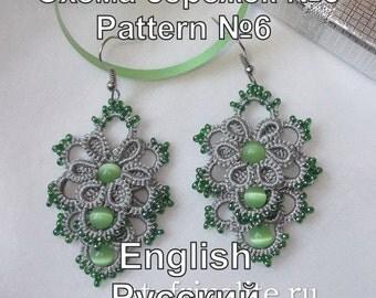 "Pattern ""Earrings 6"" (2 PDF files: ENG, RUS). Frivolite, tatting scheme."