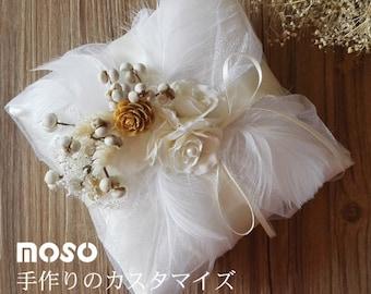 Angel White Ring pillow