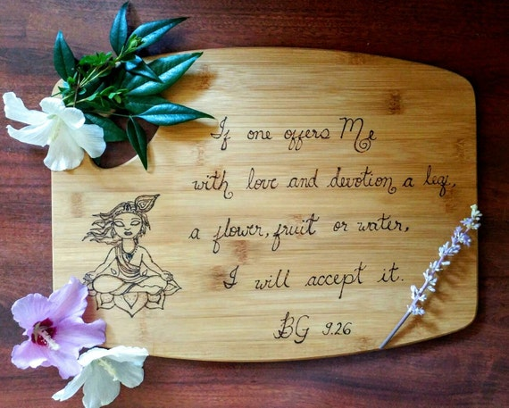 Bhagavad Gita decorative kitchen board