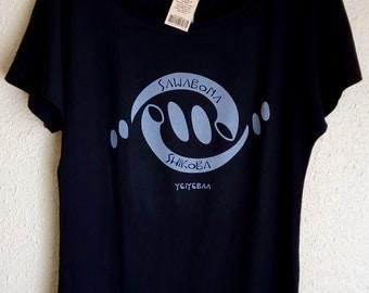 "Ethnic shirt ""Sawabona"" beautiful greeting from Zulu."