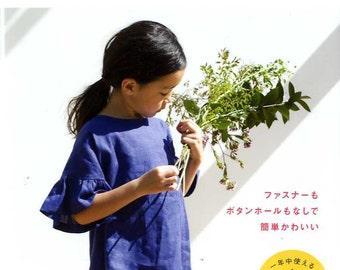 Kana's Standard Wardrobe for Kids - Japanese Craft Book