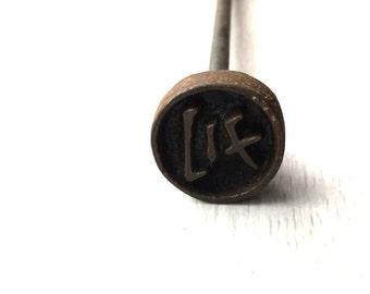 Vintage Japanese Yakiin Branding Iron - Yakiin - Metal Stamp - Chinese Character - Kanji Stamp  - cut - clip - shear reap trim - prune B2-73