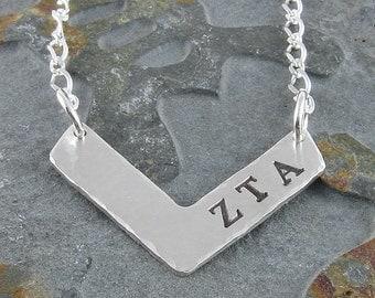 Zeta Tau Alpha Pendant,ΖΤΑ Sterling Silver Chevron Greek Letter Pendant,ΖΤΑ Bid Day,Initiation/OLP