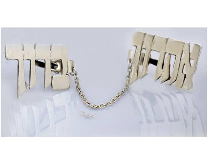Personalized Sterling Silver tallit Clip - Personalized Tallis Clip