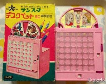 Vintage Japan Sun Star Desk Pen Organizer Calendar Schedule Retro Anime Girl Yukiko Tani Art